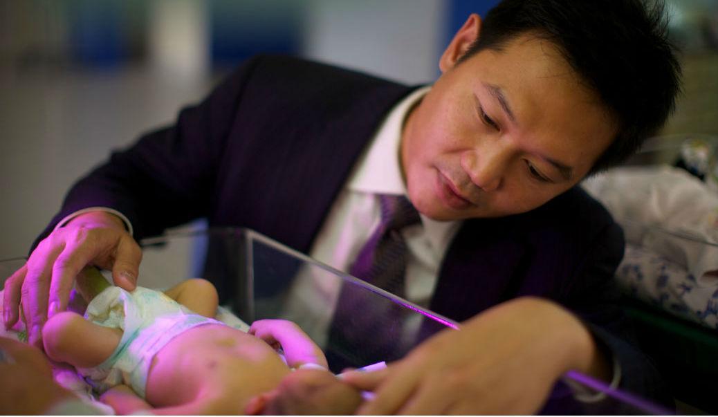 Dr. Sui Chien Wong