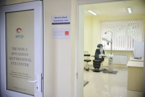 Ijevan Regional Eye Clinic