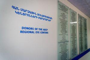 AECP Kapan Regional Eye Clinic
