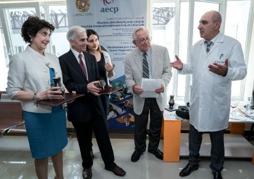 Gyumri Regional Eye Clinic